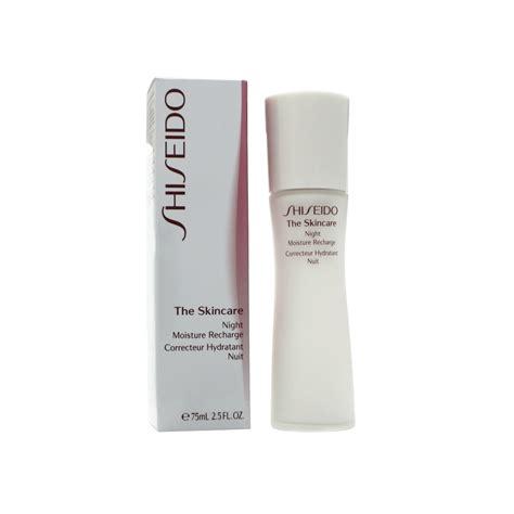 Shiseido The Skincare Moisture Recharge shiseido the skincare moisture recharge 75ml