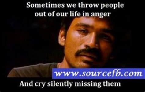 dhanush movie images with love quotes sad tamil movie love quotes quotesgram