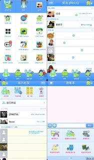 Theme Line Monster University | download tema line untuk android dan ios dabo ribo