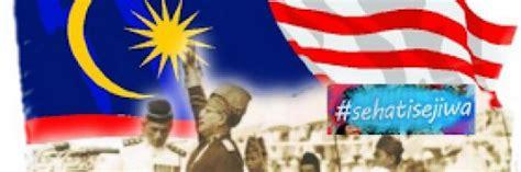 tema hari kebangsaan 2016 lirik dan lagu sehati sejiwa lagu tema hari kemerdekaan 2016