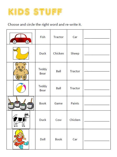 Toys: Vocabulary Multiple Choice and Writing Worksheet