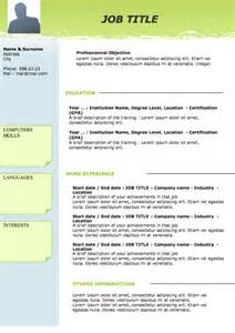 resume templates microsoft word worksheet printables site