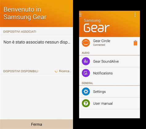 samsung gear manager apk galaxy note 4 apps apk s voice s health s note snapbiz card samsung gear manager and more