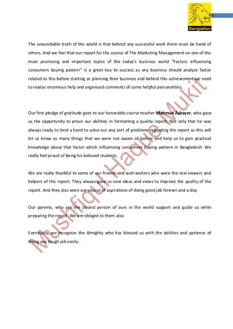research paper on risk management buy research papers cheap risk management plan