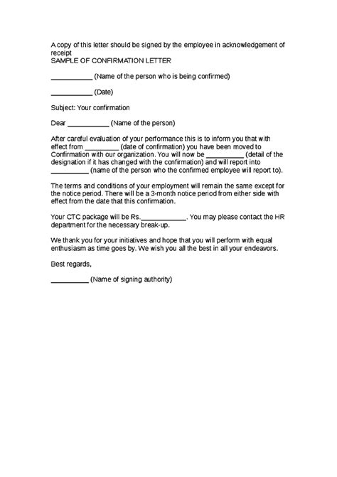 Termination Letter Format During Probation Sle Letter Termination Employment During Probationary