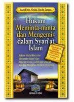 Buku Buku 221 Kesalahan Dalam Shalat Beserta Koreksinya Darul Haq hukum meminta minta dan mengemis dalam syari at islam