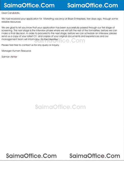 email reschedule interview sle letter request reschedule job interview cover