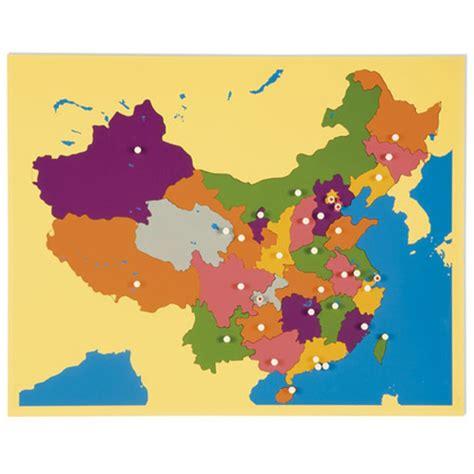 montessori usa puzzle map puzzle map of china ljge021 by leader montessori usa
