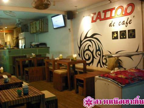 family tattoo ao nang คาป ช โน เย น picture of tattoo de cafe ao nang