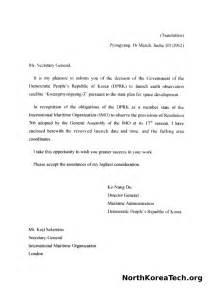 Resignation letter formal 2 weeks notice