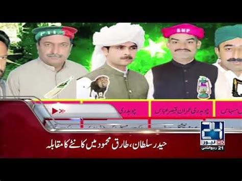 watch live | 21 october 2017 | 24 news hd | doovi