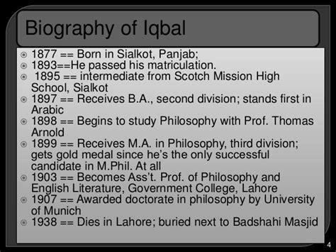 Allama Iqbal Essay In For Class 4 by Allama Iqbal Essay In Urdu For Class 4 Sludgeport693 Web Fc2