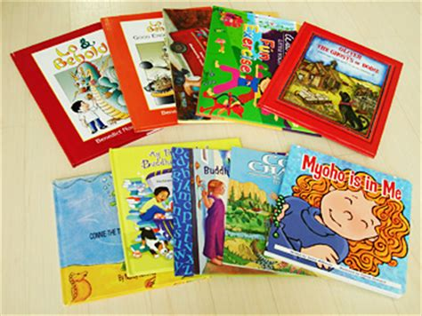 childrens book pictures welcome baby donation spotlight