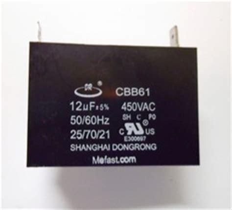 cbb61 12uf 450vac capacitor for generator cbb61 12uf 450vac capacitor