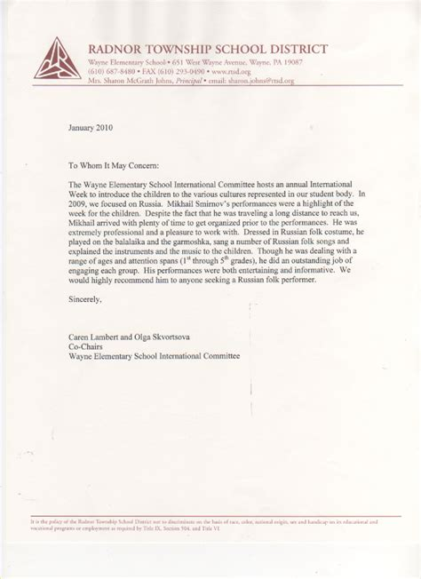 Recommendation Letter York Recommendation Letter For Mikhail Smirnov
