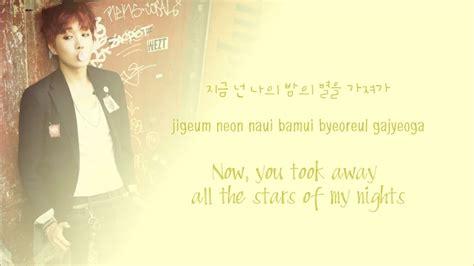 bts born singer lyrics bts 방탄소년단 let me know color coded han rom eng lyrics