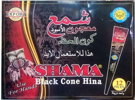 henna tattoo abu dhabi price shama black cone henna price review and buy