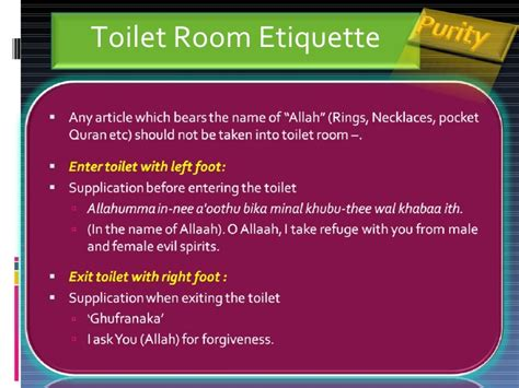 islamic bathroom etiquette islam physical purification in islam
