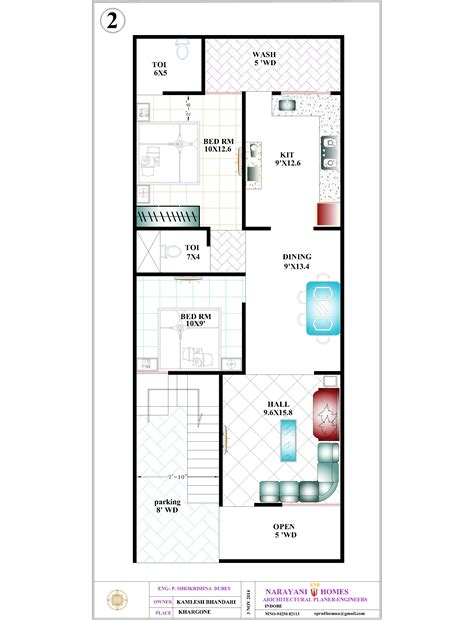 design house 20x50 readymade floor plans readymade house design home plan