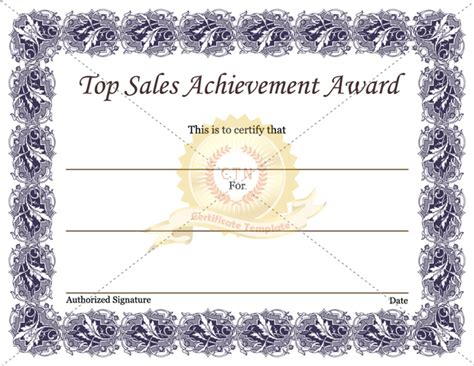 achievement award template top awards images