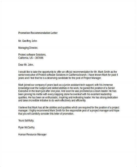 promotion recommendation letters premium