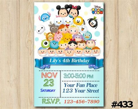 Baby Tsum2 by Tsum Tsum Invitation Birthday Custom Printable 433