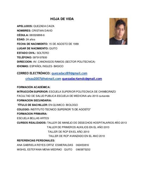 pagina para hacer una hoja de vida hacer hoja de vida hoja de vida datos personales c 243