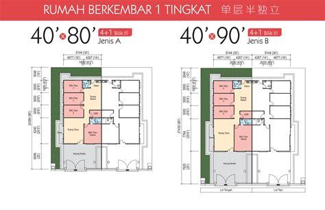 Floor Plan Single Storey Bungalow Teobros Taman Tanjung Minyak Perdana