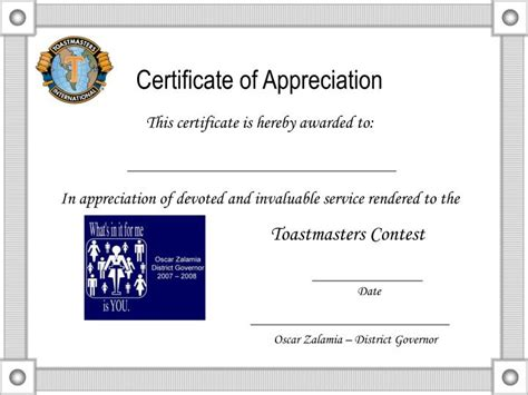 Ppt Certificate Of Appreciation Powerpoint Presentation Powerpoint Certificate Of Appreciation