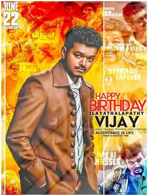 J A V Actor actor vijay 40th birthday celebrations