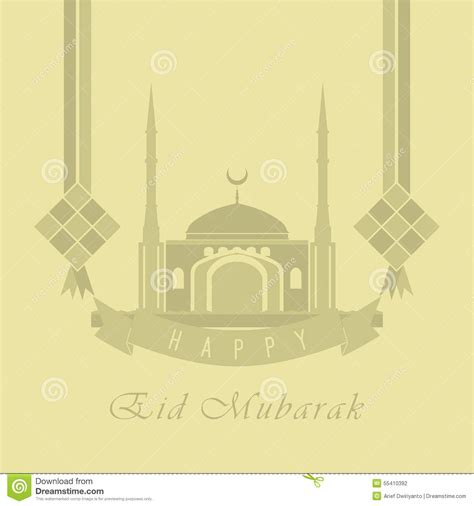 Eid Card Template by Eid Mubarak Greeting Card Stock Vector Illustration Of