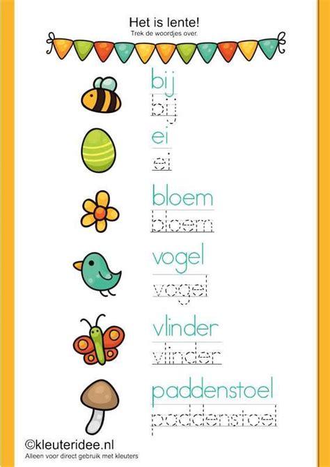 bloemen schrijven het is lente trek de woordjes over kleuteridee nl