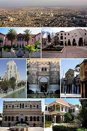 Syria Della 2 69 176 giorno a damasco il cuore della siria venividivici