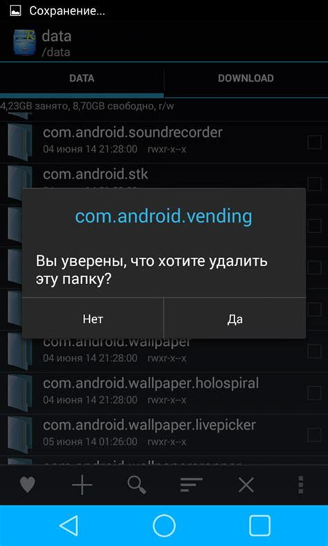 android vending apk в приложении android vending произошла ошибка причины решение проблемы
