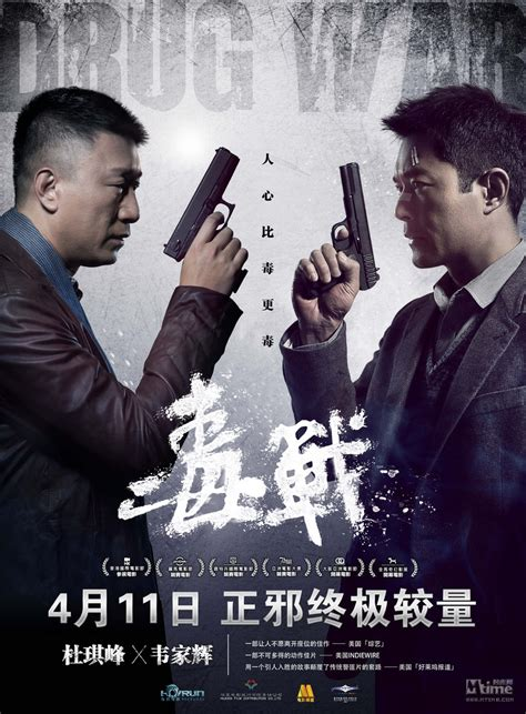 film gangster cina top ten most popular chinese gangster movies the world