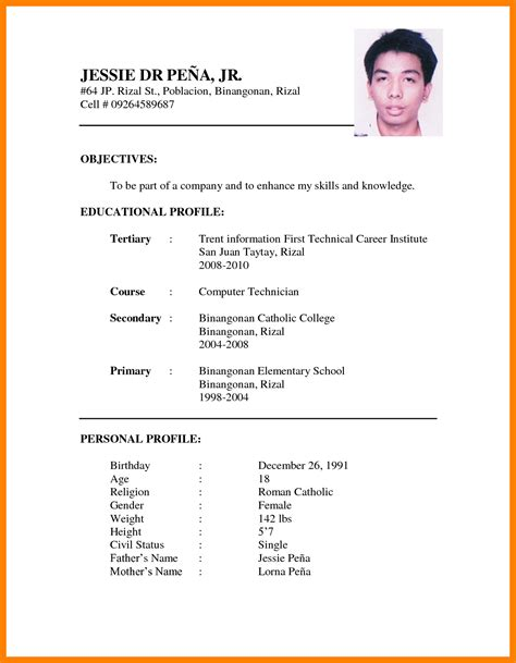 How To Write Resume Cv by 7 How To Write Cv Form Emt Resume