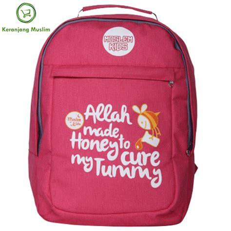 Tas Anak Muslim Tas Ransel Tas Anak Sekolah Fashion Muslim 45 jual tas anak muslim grosir tas anak perempuan muslim