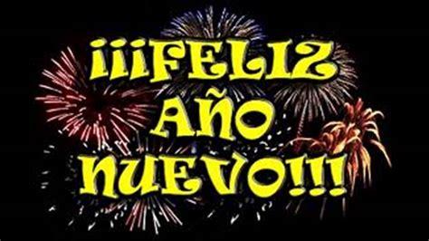 imagenes gratis de feliz año nuevo 99 frases y mensajes de feliz a 241 o nuevo para felicitar