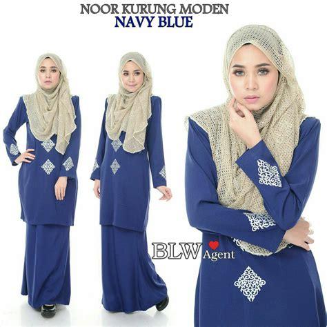 Baju Melayu Warna Navy Blue baju kurung moden italian crepe noor i saeeda collections