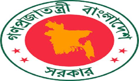 buro bangladesh logo office of the deputy commissioner bogra circular 2017