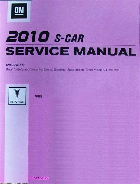 2010 pontiac vibe factory service repair manual 3 volume set