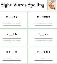 sight words worksheets free printable 2nd grade english
