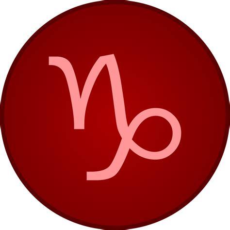 Capricorn Calendar Search Results For Capricorn Horoscope Calendar 2015