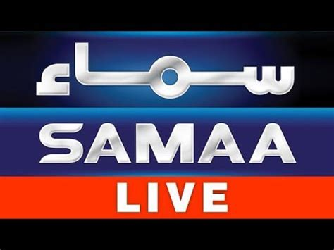 samaa tv live news tv pakistan