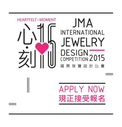 jewellery design competition 2015 quot jma international jewelry design competition 2015