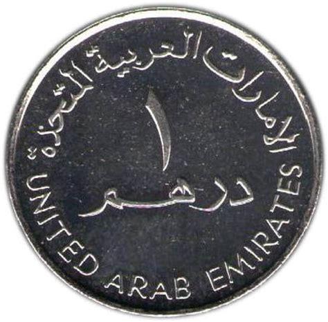 1 dirham khalifa (i love uae) united arab emirates