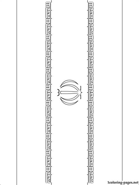iran flag coloring page coloring pages