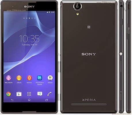 Hp Sony Xperia M2 Ultra daftar lengkap spesifikasi dan harga hp sony xperia