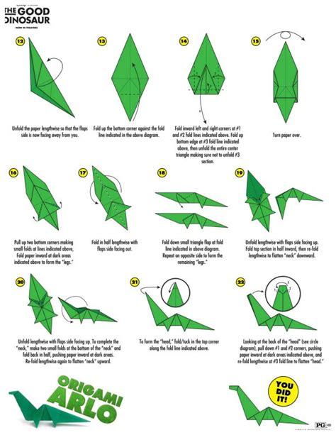 Dinosaur Origami Easy - disney the dinosaur arlo origami craft
