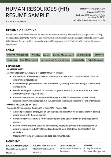 Sample Hr Generalist Resume Easy Samples Assistant Cv Magnificent